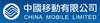 China Mobile 30 CNY Prepaid Credit Recharge